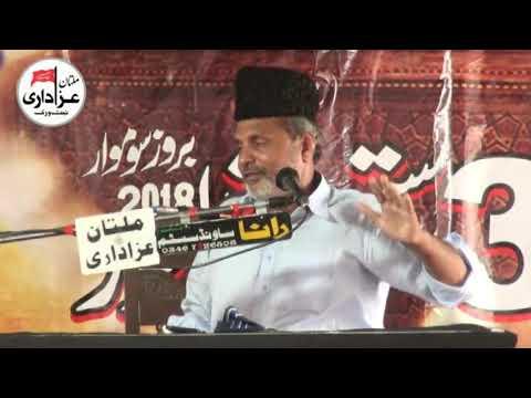 Allama I Majlis 3 Sep 2018 I ImamBargah Hussainia Qatal Pur