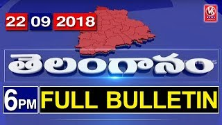 6 PM Telugu News | 22nd September | Telanganam