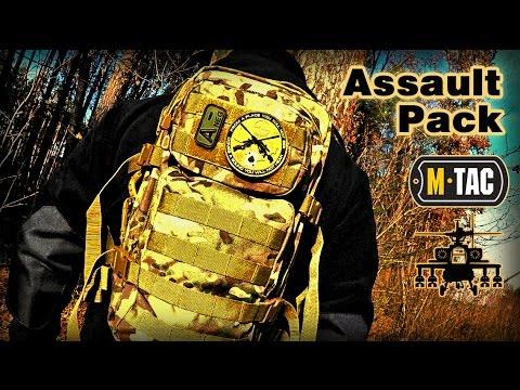 Городской рюкзак/Штурмовой рюкзак Assault Pack от бренда М-тас
