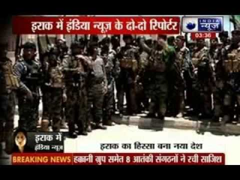 India news from Iraq: The most terrorism affected country