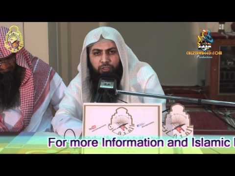 Mout Aur Alam E Barzakh By Qari Suhaib Ahmed Mir Muhamadi video