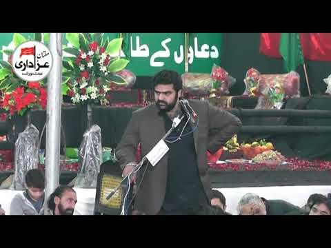 Zakir Syed Ghayour Sabir | Majlis 28 Safar 1439 | Yadgar Masiab |