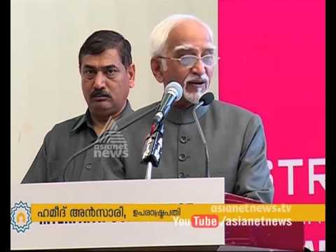 Mohammad Hamid Ansari about the religious views of Keralites