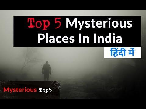 Top 5 Mysterious Places in India | भारत की ५ सबसे रहस्यमयी जगहें