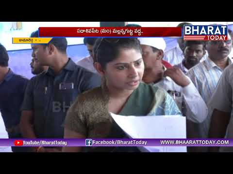 CMO Secretary Smita Sabharwal Review On Mission Bhagiratha Works | Kamareddy | Bharat Today