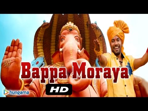 Bappa Moraya Marathi Song - Angarki video