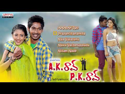 Ak Rao Pk Rao Movie || Full Songs Jukebox || Dhana Raj, Tagubothu Ramesh, Daksha, Sruti video