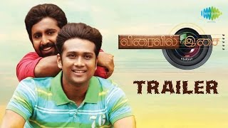 Viraivil Isai | New Tamil Movie Official Trailer