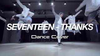 SEVENTEEN(???) - THANKS(???) Dance Cover By ?SOUL BEATS?/ SOUL BEATS Dacne Studio
