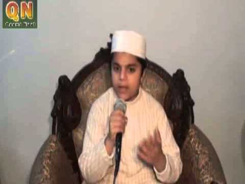 Beautiful Child Naat E Rasool Maqbool  Saw 2013 By H Ibraheem  New Naat No 7 video