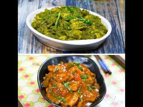 2 Ways Chicken | Green Garlic Chili Chicken | Chilli Garlic Chicken