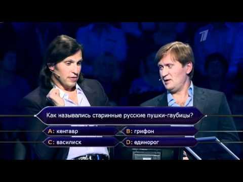 Кто хочет стать миллионером? (31.03.2012)