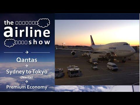 Qantas | Premium Economy | B747-438 | SYD - NRT