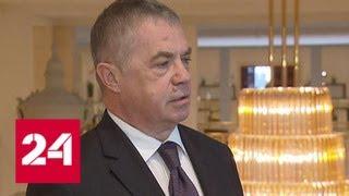 """Александр Медведев: никаких поводов для отказа по """"Северному потоку 2"""" не должно быть - Россия 24"""
