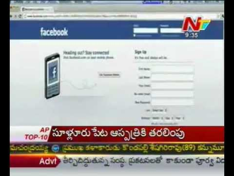 facebook india offers special features for mobile users