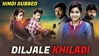 Diljale Khiladi (Thiri) New Hindi Dubbed Movie | Confirm Release Date