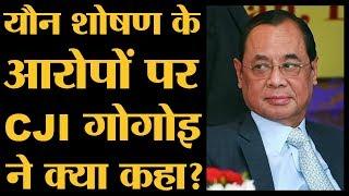 Supreme Court में सुनवाई के दौरान तीनों जजों ने बहुत बड़ा दावा किया है l CJI Ranjan Gogoi