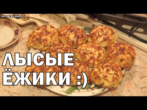 Блюда из фарша рецепты без духовке