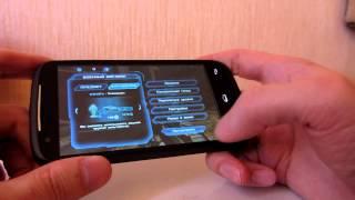 Смартфон Gigabyte GSmart GS202 в 3D играх