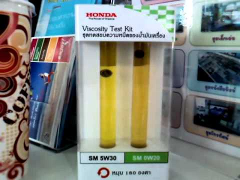 honda lubricant    youtube