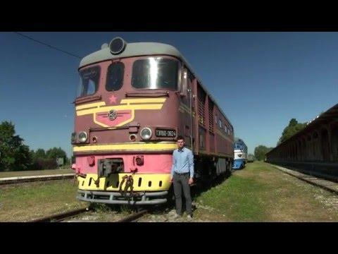 Документальный фильм - тепловоз ТЭП60 / TEP60 locomotive documentary (with eng subtitles)