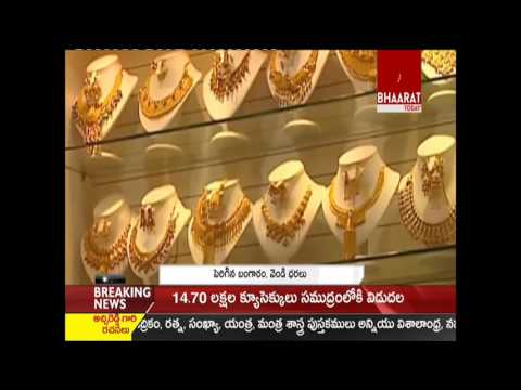 Gold Prices Increasing With International Market Influence in India || Bhaarat Today