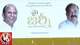 Vice President Venkaiah Naidu Unveils