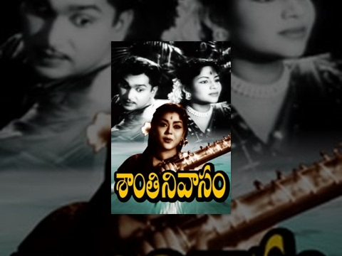 Santhinivasam - Telugu Full Length Moviesa