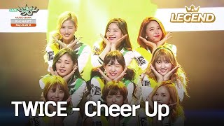 "download lagu TWICE ""CHEER UP"" M/V gratis"
