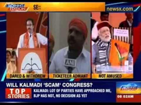 Shiv Sena leader Ajay Chaubey contest against Narendra Modi in Varanasi