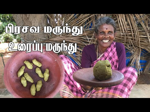 Perukala Marundhu | Uraippu Urundai | Medicine for Young Mothers post Delivery | Periya Amma Samayal