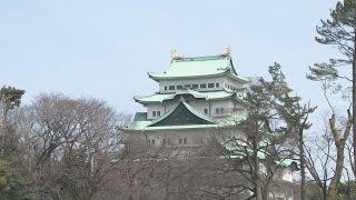 名古屋城木造復元を決定
