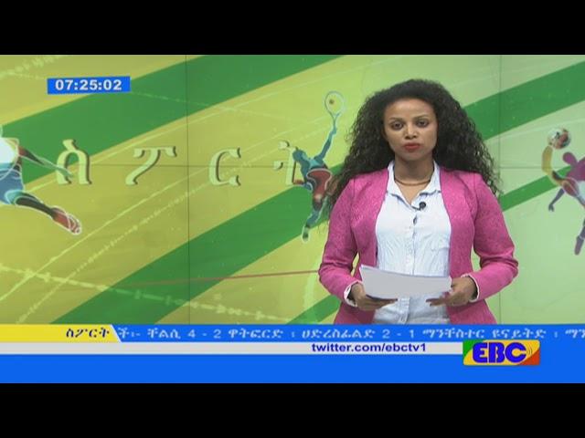 EBC Sport News October 22,2017
