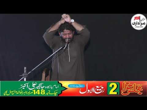 Zakir Shahid Arif of Jung |2 Rabi ul Awal 2018 | chak 148 Marad Hasil Pur