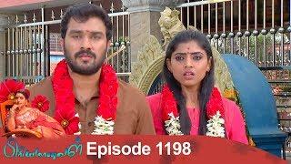 Priyamanaval Episode 1198, 19/12/18