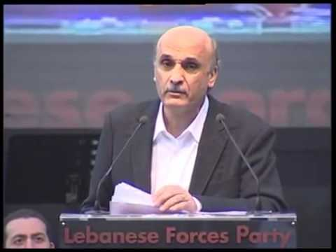 Samir Geagea Speech during Lebanese Forces Students Day 2015 - Prime Time News