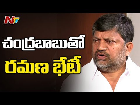 TDP Chief L Ramana to Meet CM Chandrababu Tomorrow Over Seats Allocation for TDP | NTV