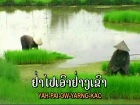Phongsavanh Saiyavong - Lao Music Looktung video