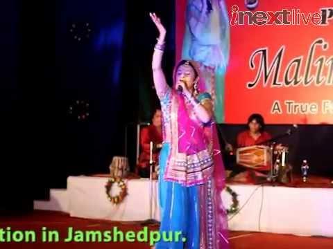 Banna Banni folk song by Malini Awasthi