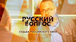 вопросы по российскому кино термобелье Мужская