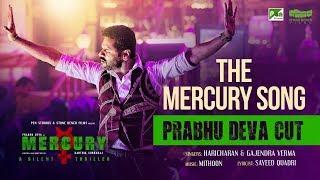 The Mercury Song | Prabhu Deva Cut | Mercury | Mithoon | Karthik Subbaraj | Musical Promo