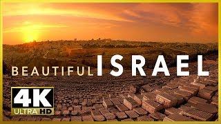 צאו למסע במדינה היפה ביותר בעולם באיכות HD חסרת פשרות ארץ ישראל