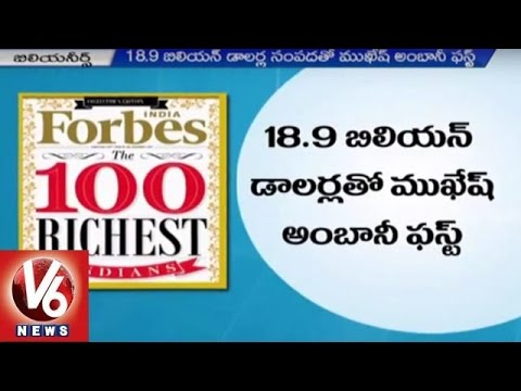 Mukesh Ambani Tops Forbes India Rich List 2015 | 100 Richest Indians | V6 News