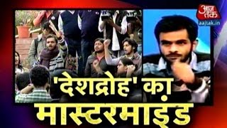 JNU Row: Is Umar Khalid The Real Anti-Indian?