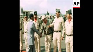History: 1977 MENGISTU LEAVES ADDIS ABABA FOR OAU CONFERENCE IN GABON