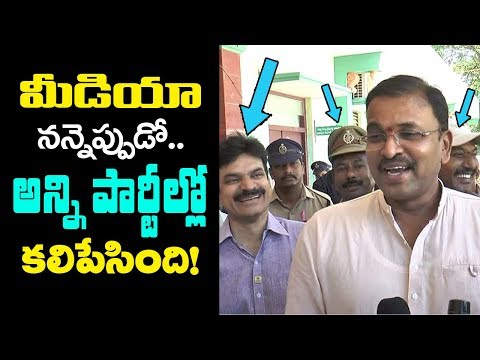 JD Lakshminarayana Crack Jokes With Reporter | JD Lakshminarayana Inspection In AP | Mana Aksharam
