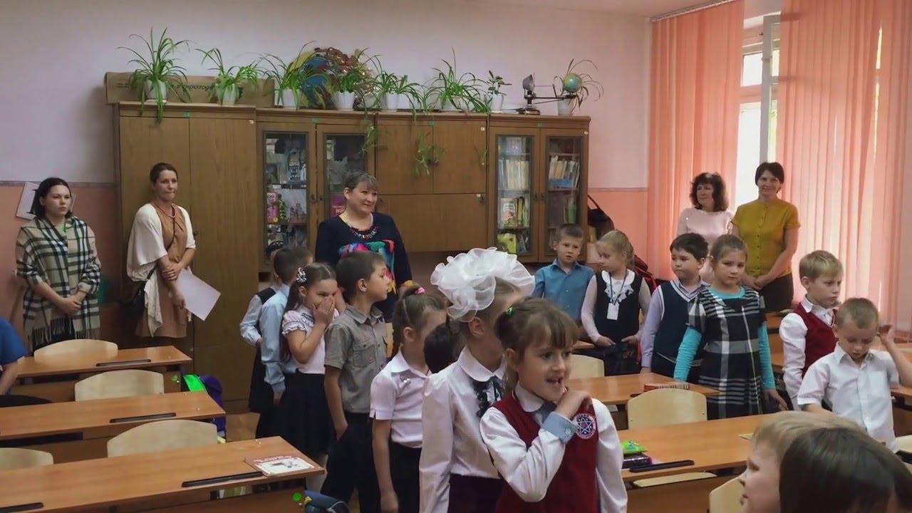 Поздравление учителя от первоклассников на день учителя