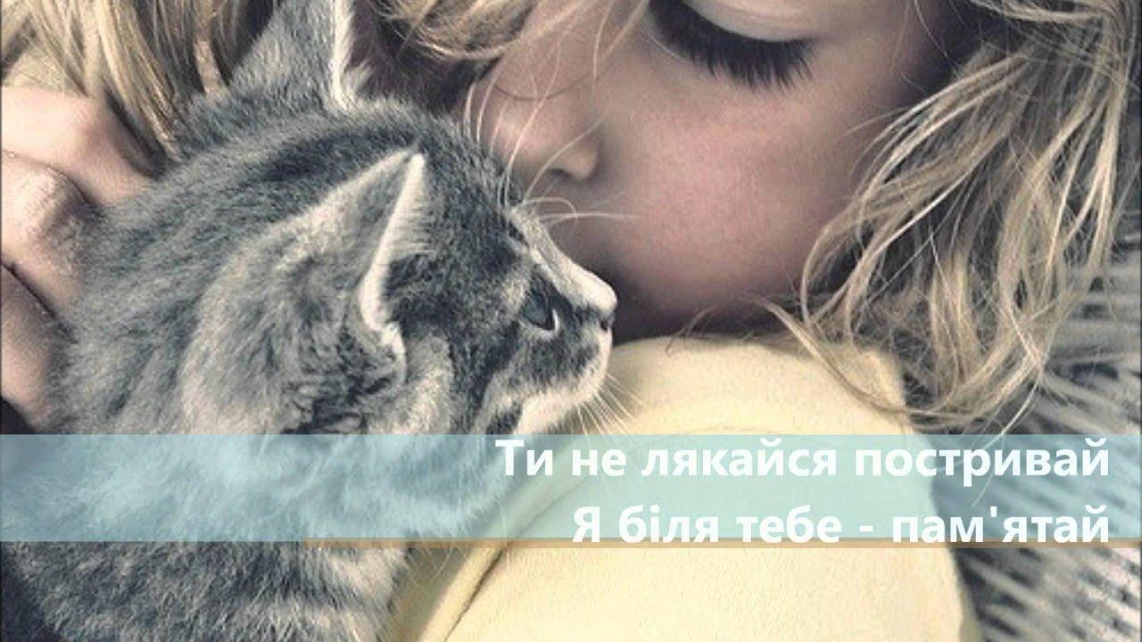Фото девушка из котиком на аву