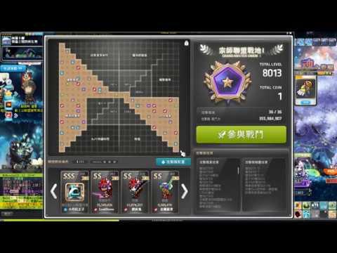 【85用】惡殺裝備+能力值+戰地