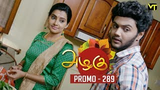 Azhagu Tamil Serial | அழகு | Epi 289 - Promo | Sun TV Serial | 31 Oct 2018 | Revathy | Vision Time
